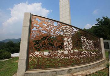 동학농민혁명기념공원